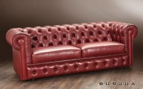 Честер диван Chester прямой