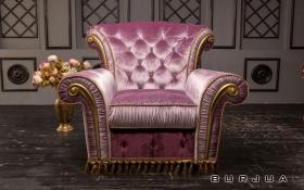 Жаннет кресло Jeannet