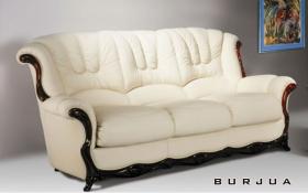 Принц диван Prince 3х м