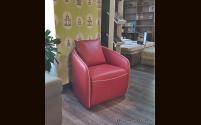 Фанни кресло Aris