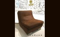 Лоуренс кресло Lourens