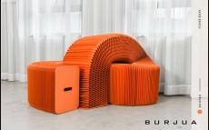 ipaper скамейка 9 местная orange